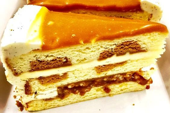 Salted Caramel Crunch Cake