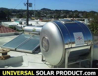 Solar heater and water tank