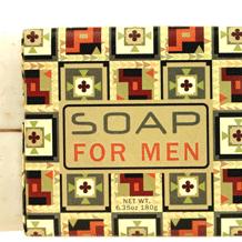 Soap for Men Shea Butter Soap