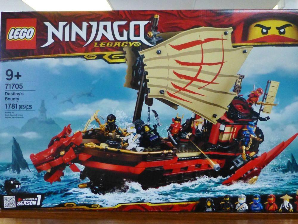 close up picture of a Lego Ninjago Legacy Destiny's Bounty Ninja Ship Building Set in box