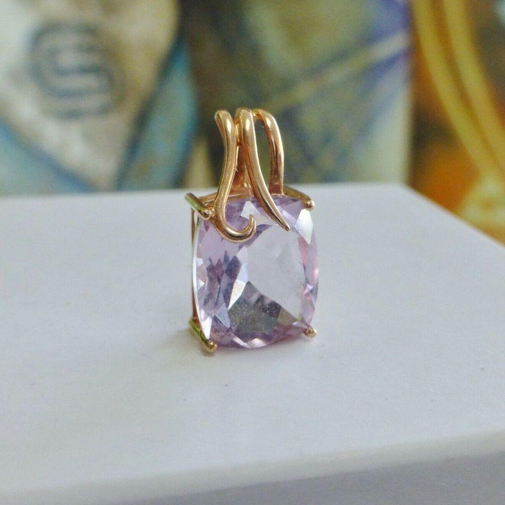Rectangular Shaped Pink Morganite Gemstone Charm Set in Rose Gold