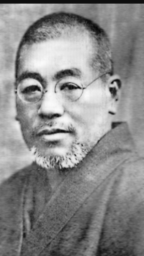 Dr. Mika Usui (Sensei Usui)