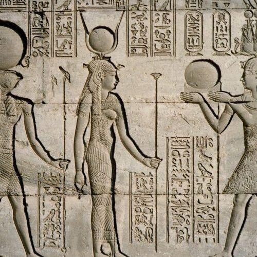 Le Labyrinthe perdu Egyptien