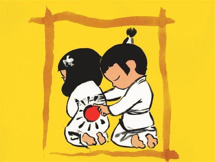 SamuraiLogo2