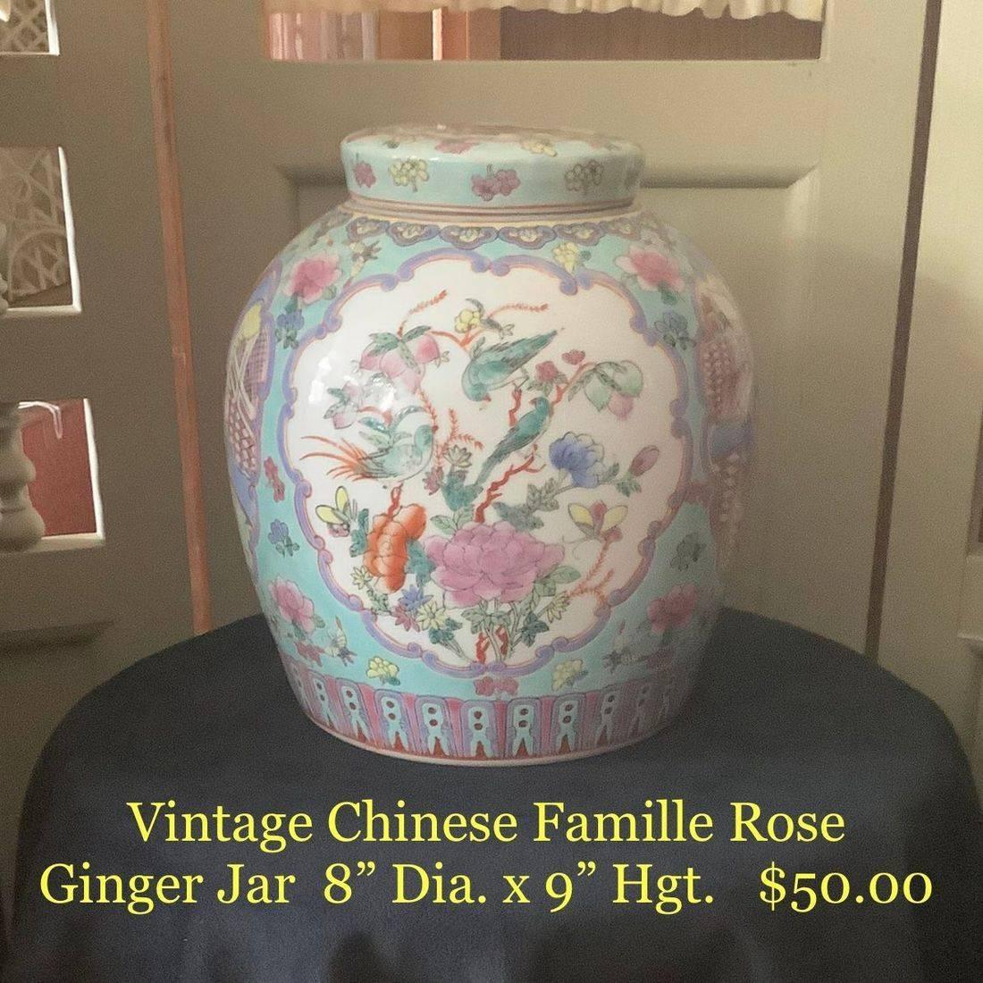 Vintage Chinese Famille Rose Ginger Jar   $50.00