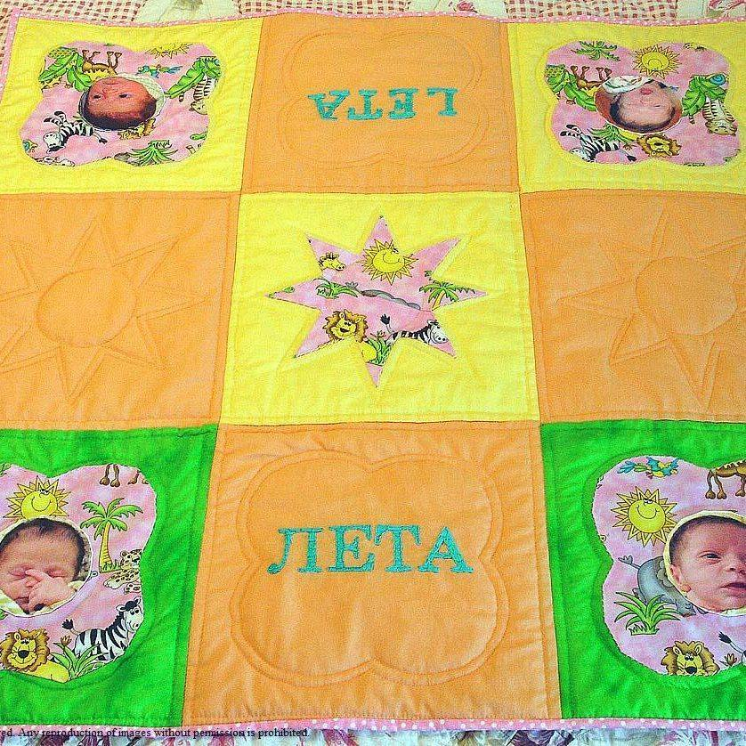 Custom Made photograph baby quilt
