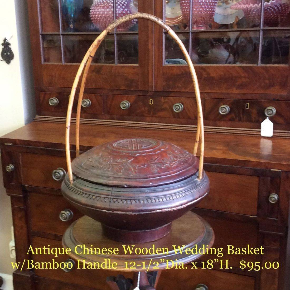 """Antique Chinese Wooden Wedding Basket w/Bamboo Handle  12-1/2""""Dia. X 18""""Hgt.   $95.00"""