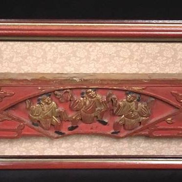 Early 20th Century, Framed Chinese Folk Art, Wood Carving  $85.00