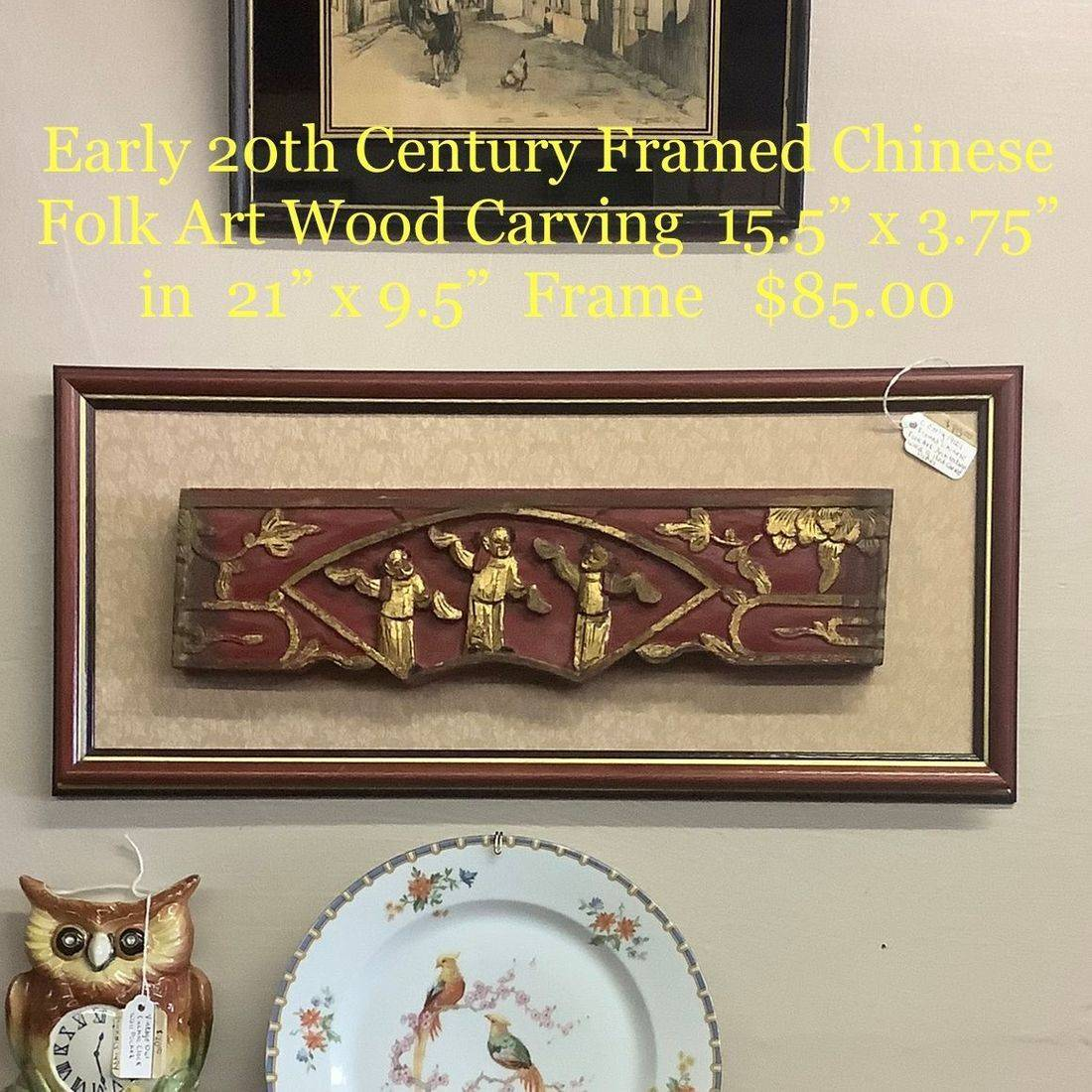 Early 20th Century Framed Chinese Folk Art Wood Carving   $85.00