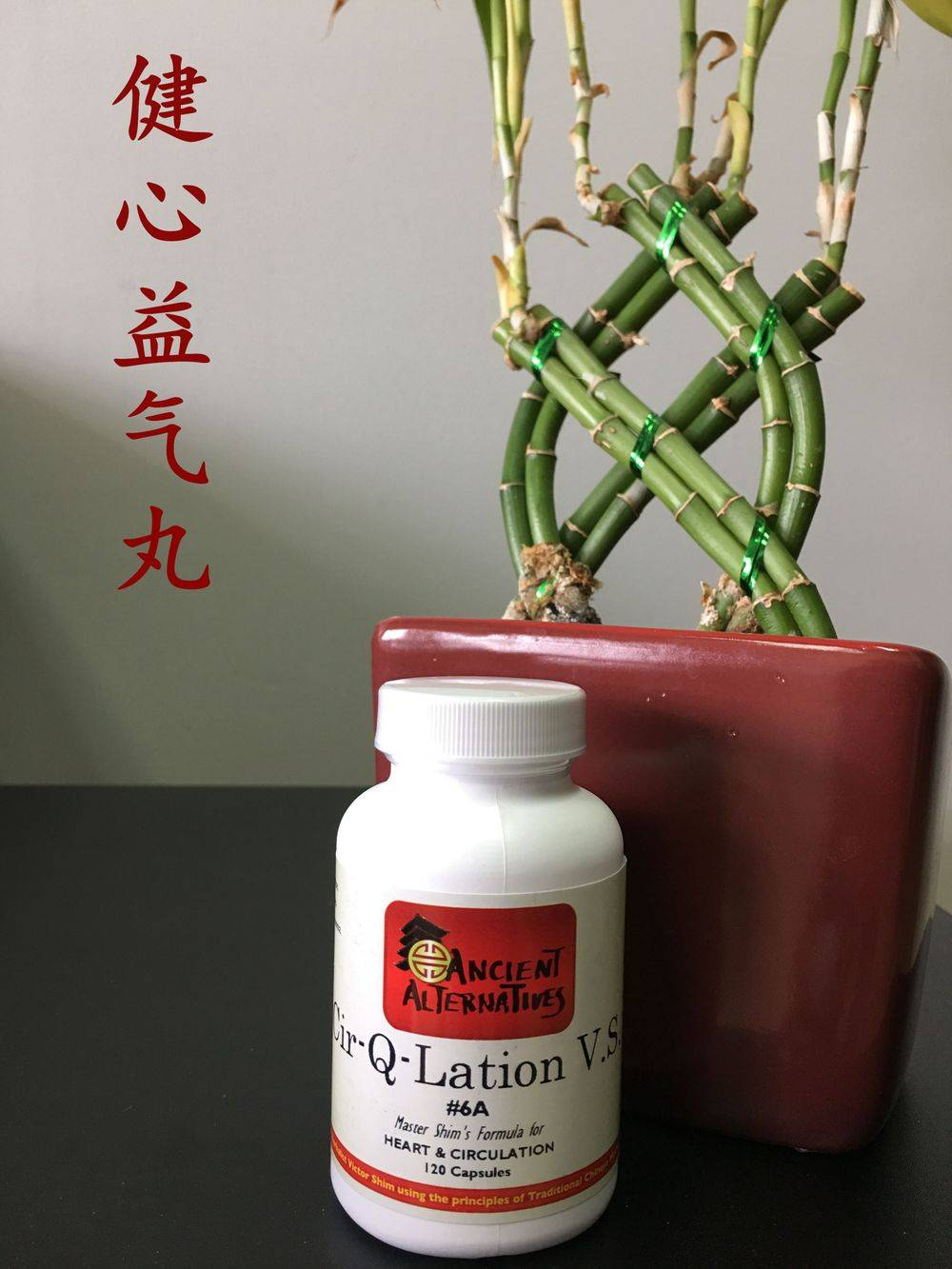Strengthens heart and circulatory system. Releases Upper Back Pain