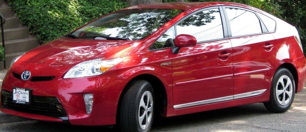 Toyota Prius Hybrid Battery