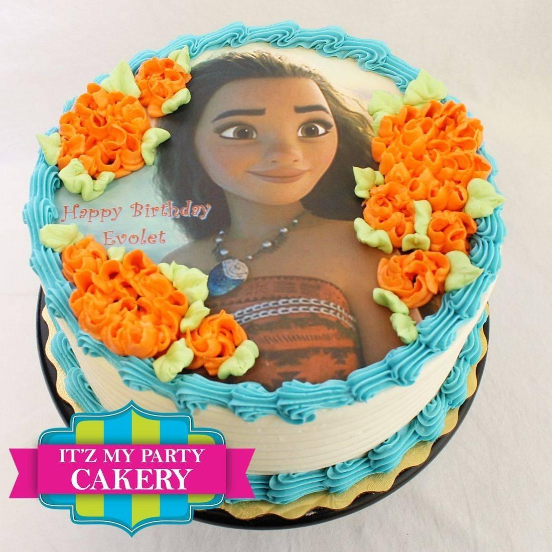 Edible Image Buttercream Cake, Photo Cake
