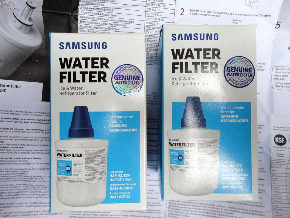 Samsung DA29-00003G -  twin box- replacement refrigerator fridge ice water filter cartridge - stocked & sold at www.aaafilterfast.com