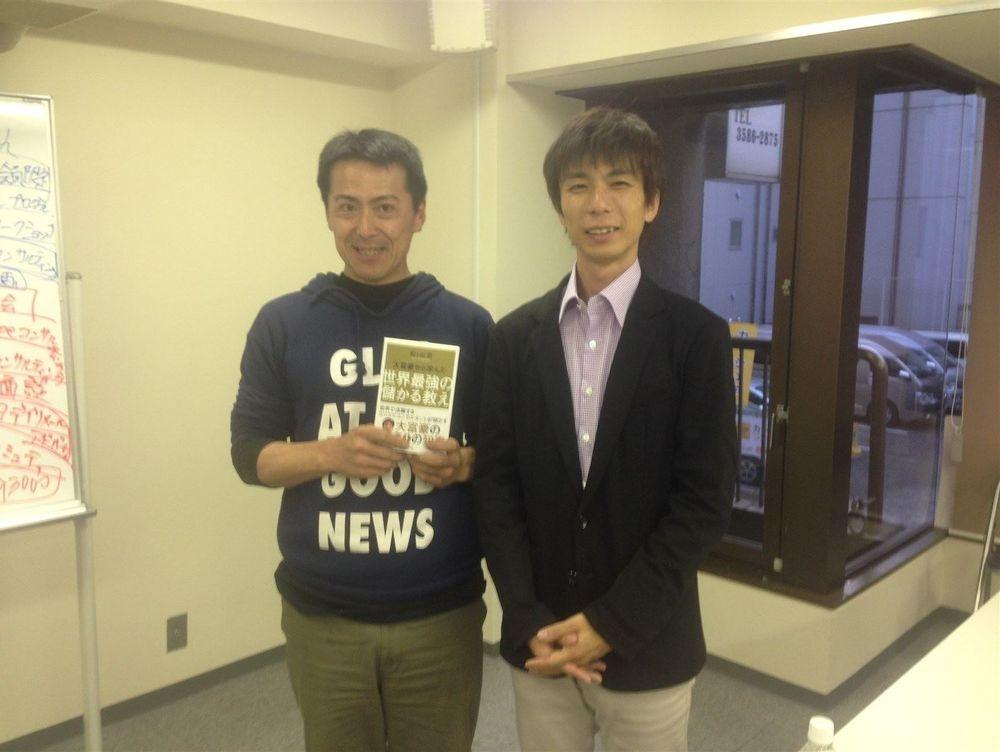 船ケ山哲さんと竹内敏文のセミナー会場でのワンショット