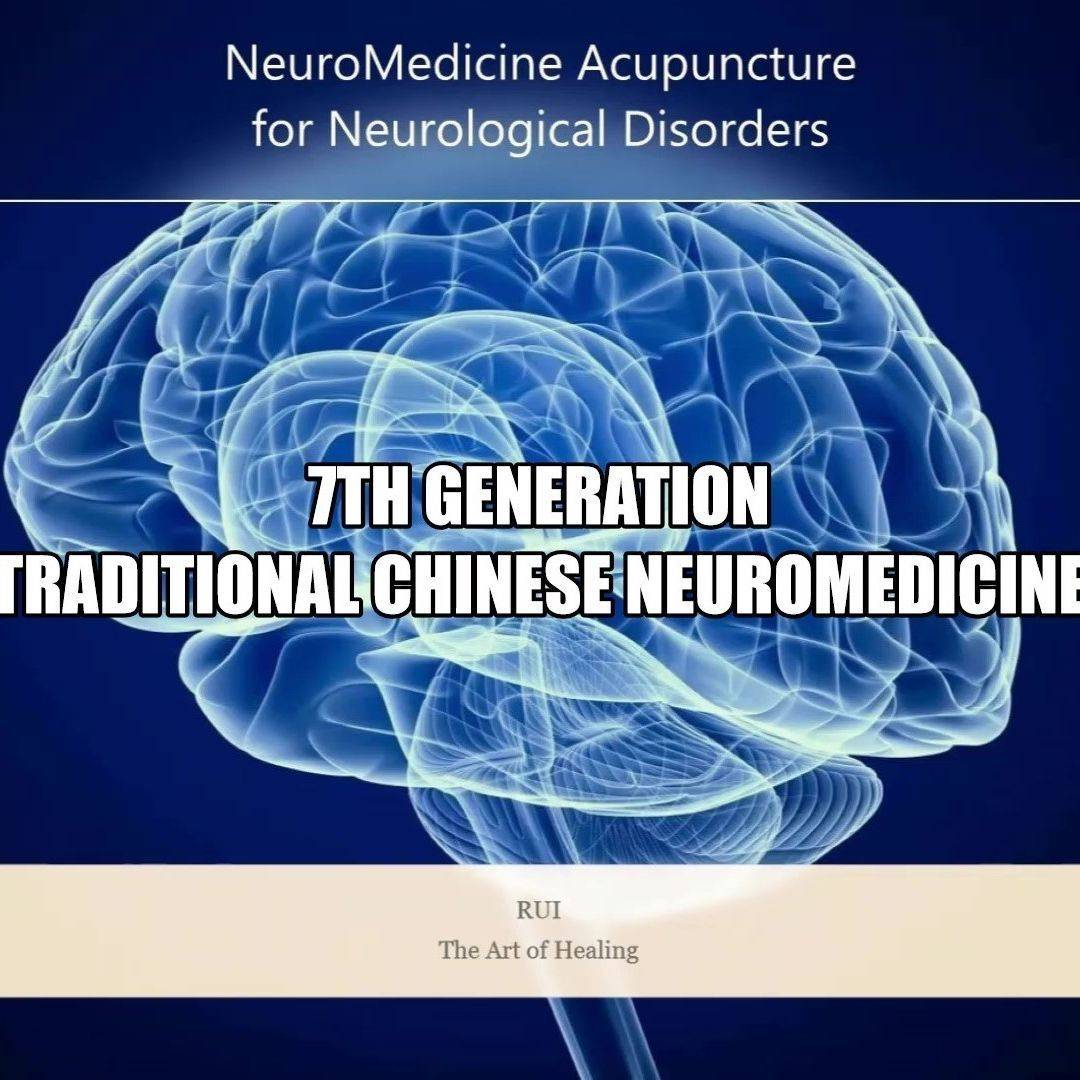 Inflammation and Neurology / NeuroMedicine