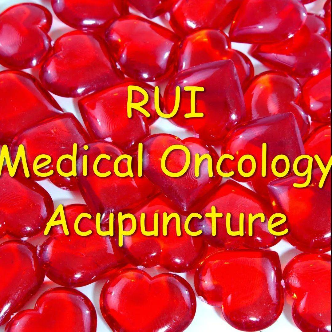 Cancer Care Acupuncture,  Cancer Care Acupuncture Rochester NY, Syracuse NY, Binghamton NY,  Medical Oncology Acupuncture Rochester NY, Syracuse NY, Binghamton NY,