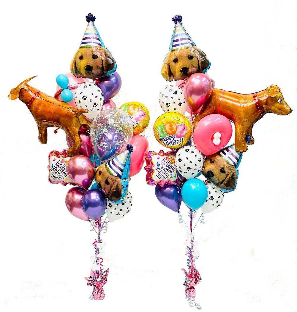 Party Pup Balloon Bouquet