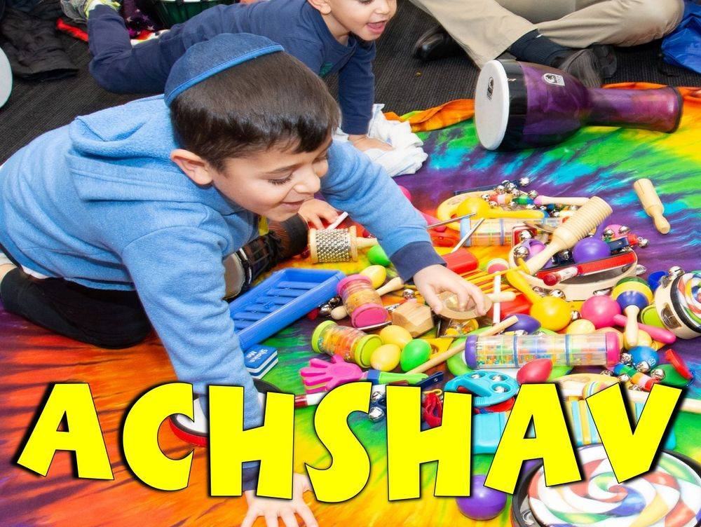 Rhythm 'n' Ruach on Demand Jewish music program