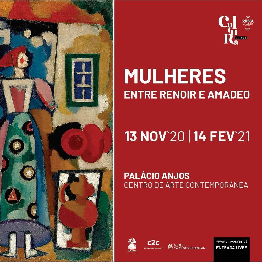 Exposicion Carmen Mujer y Mito. Museo de La Pasion. Valladolid. 2020. by c2c Proyectos Culturales