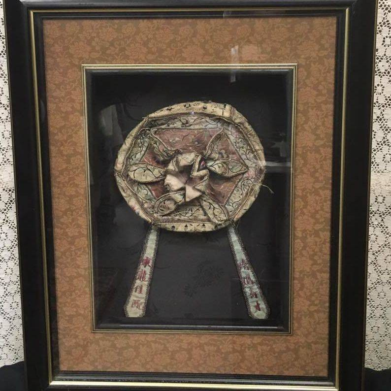 Framed Antique, Chinese, Hand-Stitched Ceremonial Hat  $125.00