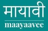 Maayaavee