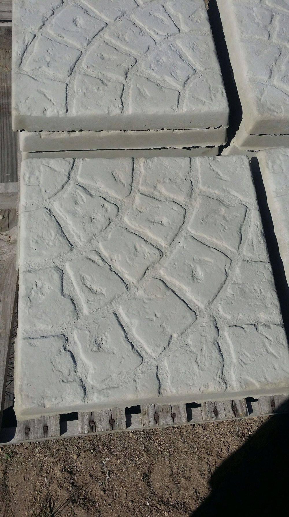Cobble Stone Quad