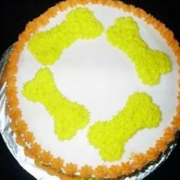 Humane society cake