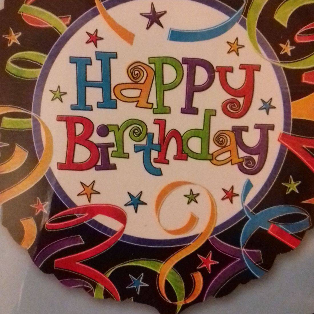 HAPPY BIRTHDAY STREAMERS BALLOON